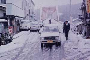 大雪の安房